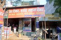 Ashoka Computers