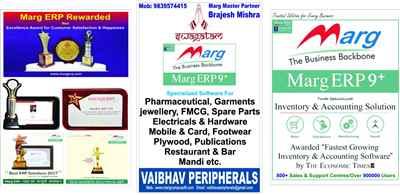 Vaibhav Peripherals