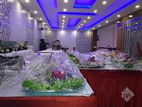Muskaan Banquets