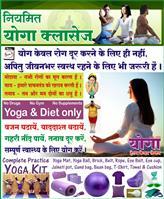 Yoga Health Care Centre