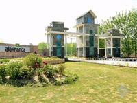 Shivaay Property