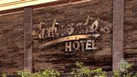 Ambassador Hotel Jalandhar