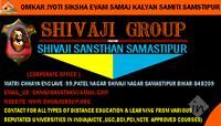 Shivaji Sansthan Samastipur