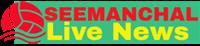 Seemanchal Live News