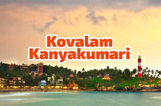 Kanyakumari-Kovalam-Tour
