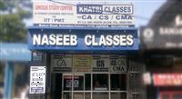Khatri Classes