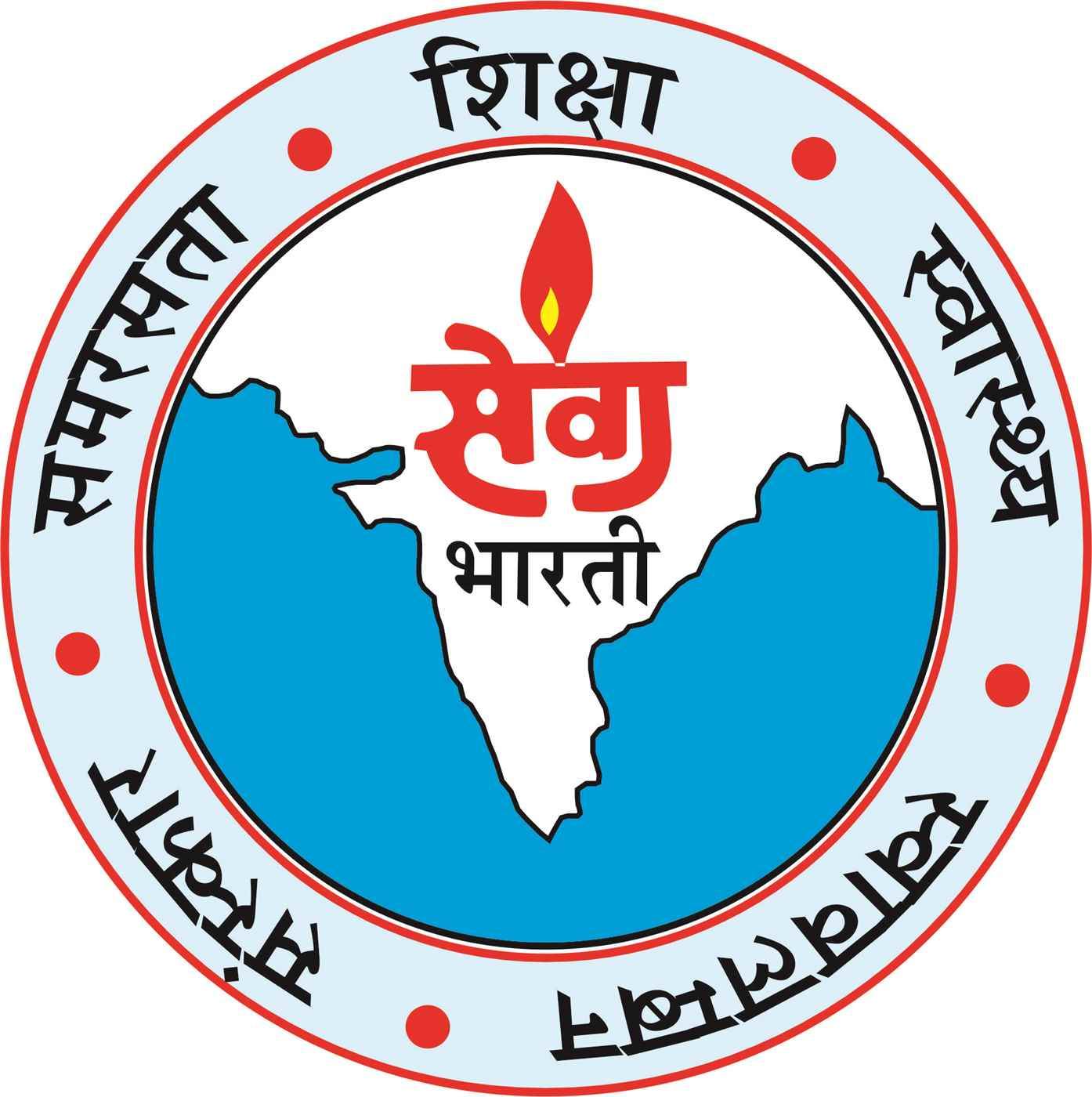 Seva Bharti_ Logo