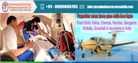 Panchmukhi Air & Train Ambulance