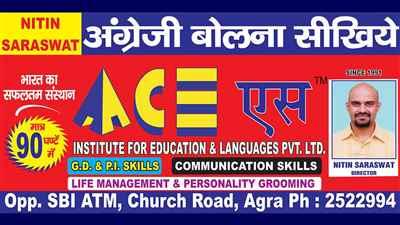 Ace Institute for Education & languages Pvt Ltd