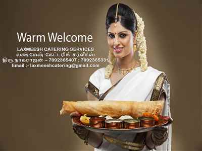 Laxmeesh Catering Services