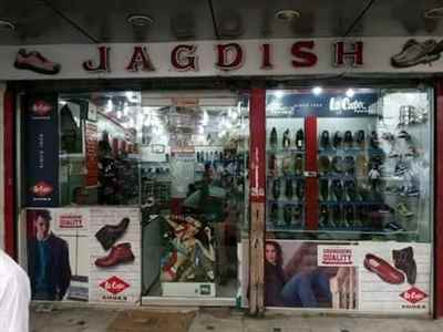 Jagdish Leather Corner