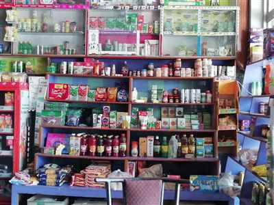 Saudagar Variety Store