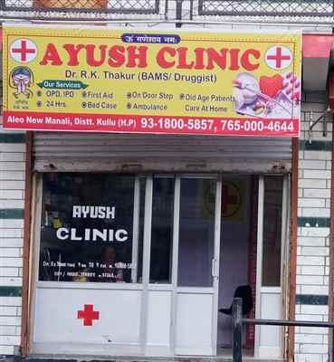 Ayush Clinic