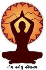 himalyan yog sansthan