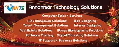 Annanmar Technology Solutions