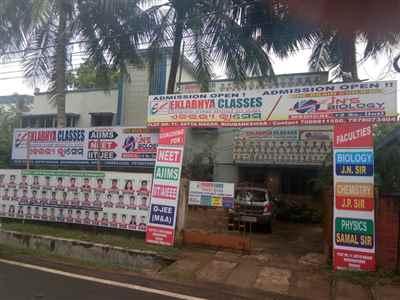 Eklabhya Classes