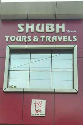 Shubhxenia Tours And Travels Private Limited