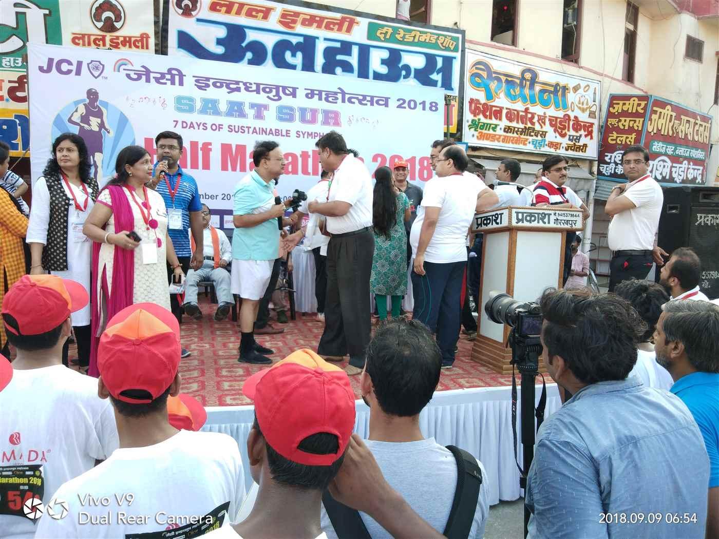 IMG_20180909_065431 - Bhanu Pratap Singh