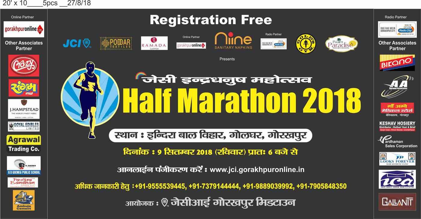 Marathon__final1