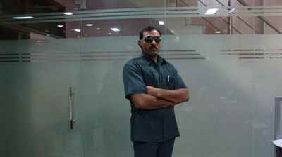 PSO (Personal Security Officer)