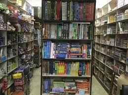 Prince Book Depot