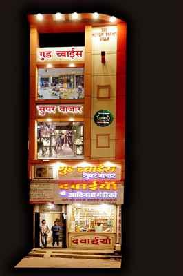 Good Choice Super Bazaar