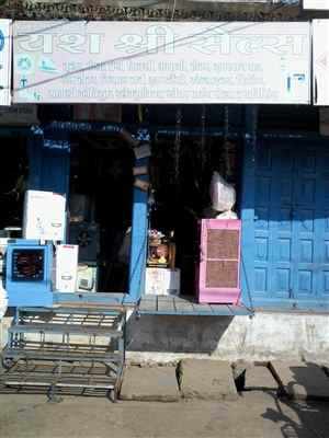 Yash Shree Sales