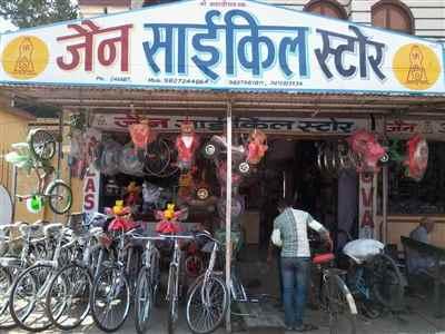 Jain Cycles Store