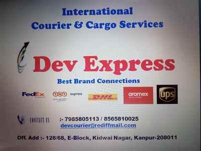 Dev Express - International Courier Service