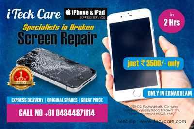 iTeck Care