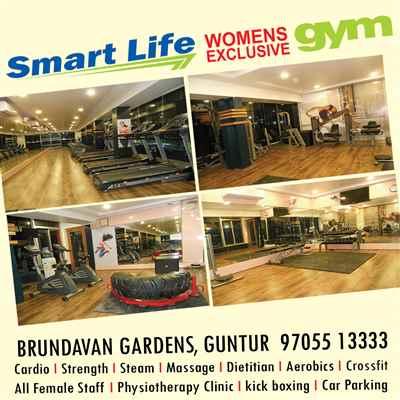 Smart Life Gym