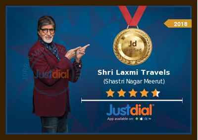 Shri Laxmi Travels