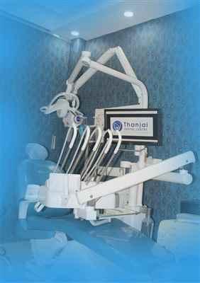 Thanjai Dental Centre