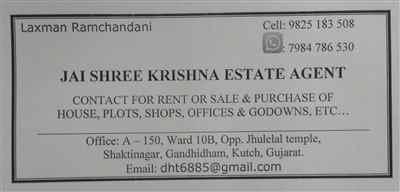 Jai Shree Krishna Estate Agent
