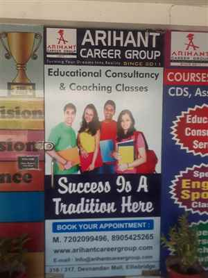 Arihant Career Group