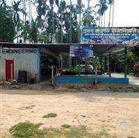 Pranab Maruti Engineering