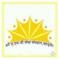 Shri Amg Sansthan
