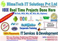 HimaTech IT Solutions Pvt Ltd