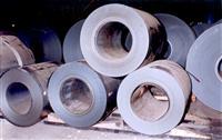 Asian Steels