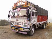 Gayatri Road Carrier