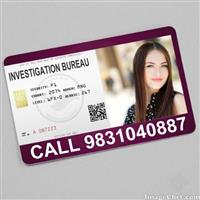 Avirup Investigation Bureau