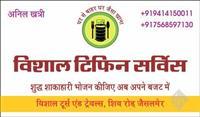 Vishal Tiffin Service