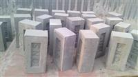 ONS Eco Bricks Industries