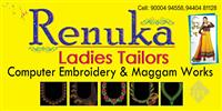 Renuka Ladies Tailors