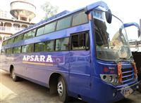 Apsara Tours & Travels