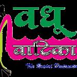 Prostitutes in Jaunpur Uttar Pradesh - real dates on