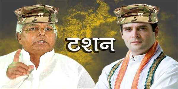 बिहार विधानसभा चुनाव महागठबंधन में कलह राहुल और लालू नहीं साझा करेंगे मंच