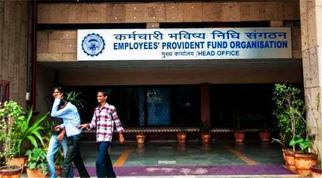 epfo-office-260216
