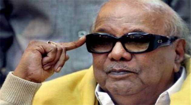 karunanidhi-defamation-case