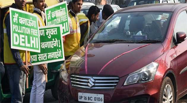 odd-even-scheme-till-15-january